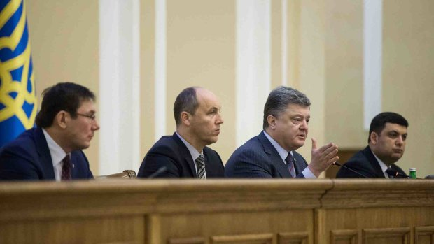 """Порошенко, Парубия и Луценко """"упекли за решетку"""": украинцы хохочут над новым мемом"""