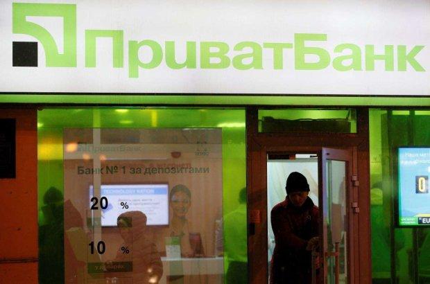 ПриватБанк зізнався, що за українцями жорстко стежать