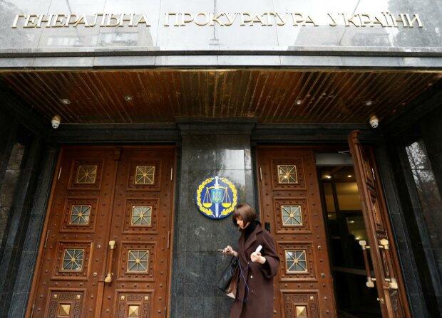 Генеральная прокуратура Украины, фото: REUTERS