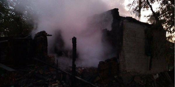 Після пожежі, НВ