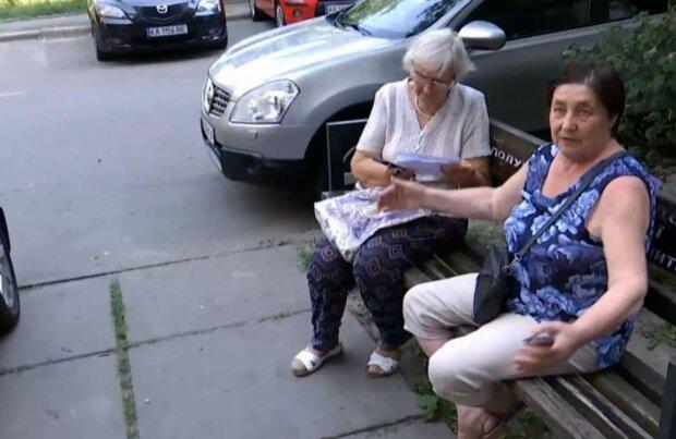Пенсіонерки, скріншот: YouTube