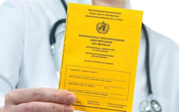 Сертифікат про щеплення. Фото: сайт МОЗ.