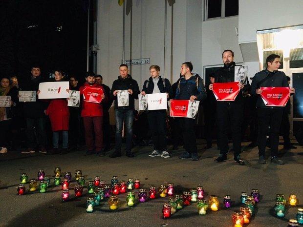 Убийство Гандзюк: разъяренные украинцы набросились на Геращенко