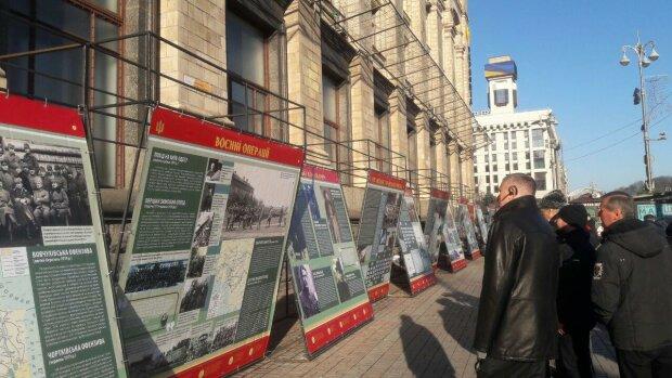 У Києві вшановують українських захисників, фото: Знай.ua