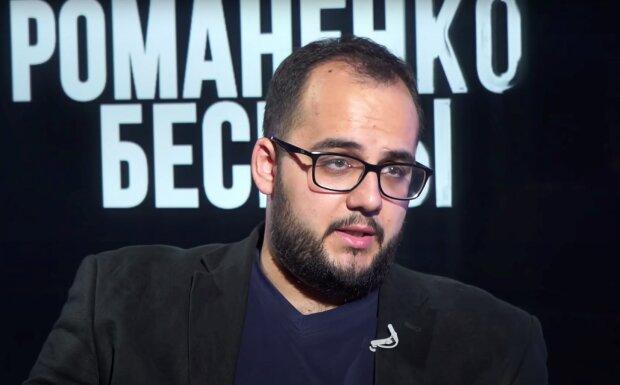 Илия Куса, скриншот видео