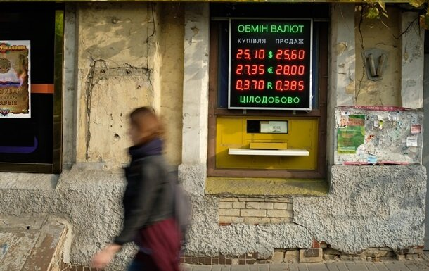 Курс валют, фото з відкритих джерел
