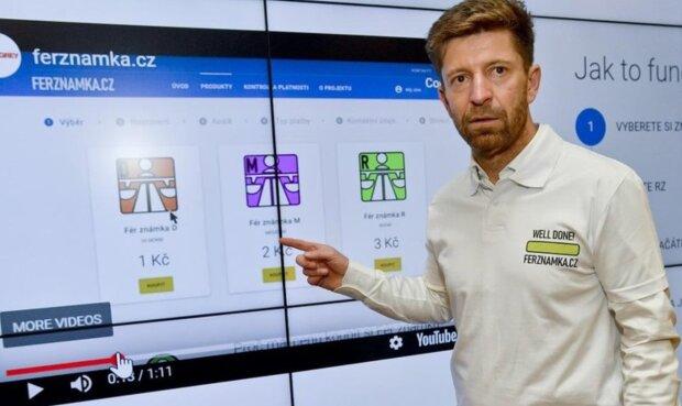 В Чехии программисты всего за два дня сэкономили правительству 16 миллионов евро