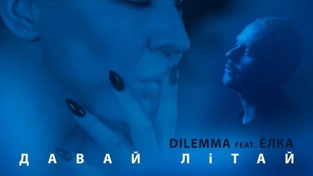 """Ёлка презентовала осенний хит """"Давай, літай"""" совместно с группой  DILEMMA"""