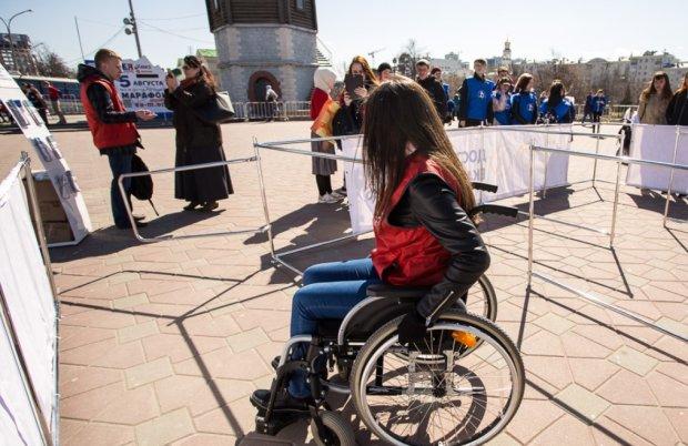 Інклюзивна Україна: мільйони людей з інвалідністю отримають роботу