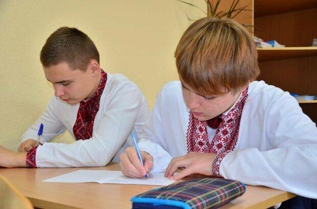 День украинского языка и письменности, скрин - Фейсбук