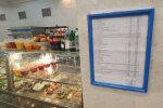 меню їдальні у Верховній раді, фото: apostrophe.ua