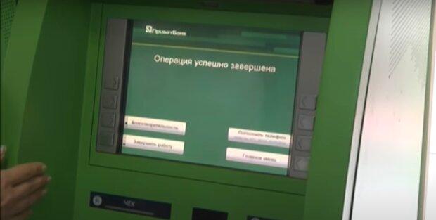 Терминал ПриватБанка, скриншот с видео