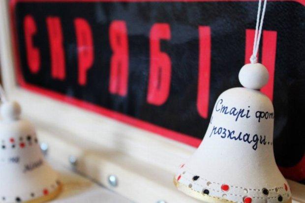 Родители Кузьмы  выпускают колокольчики в память о сыне