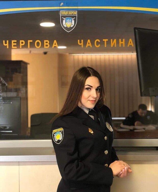 Поліцейська, фото: Instagram