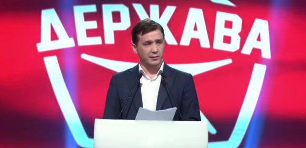 Дмитро Василець, скріншот відео
