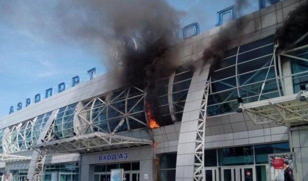 Полтысячи пассажиров аэропорта  эвакуировали из-за пожара