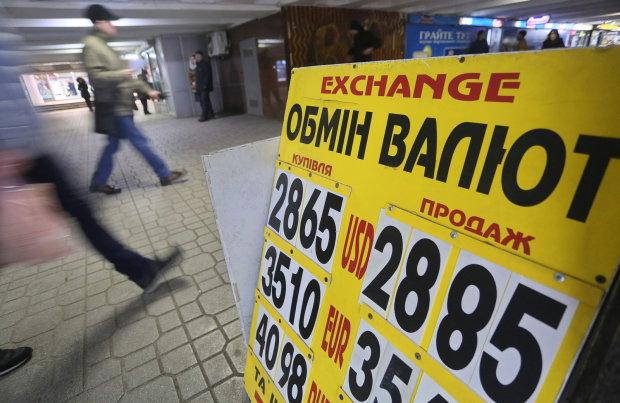 Долар змусить українців понервувати: стало відомо, яким буде курс у 2019