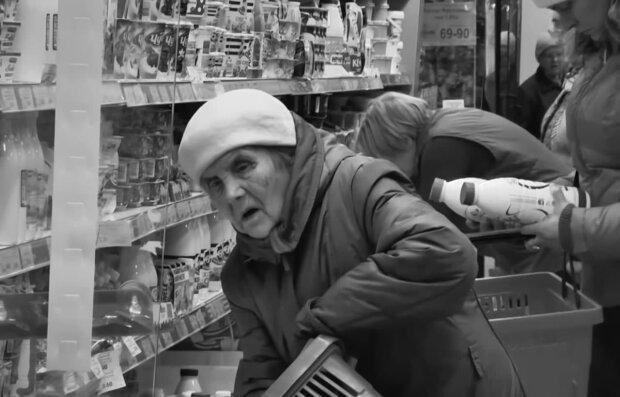 пенсионерка, скриншот с видео