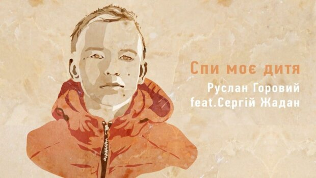 Харьковские музыканты записали душераздирающую песню на стихи Жадана - в память о погибшем Дане Дидике