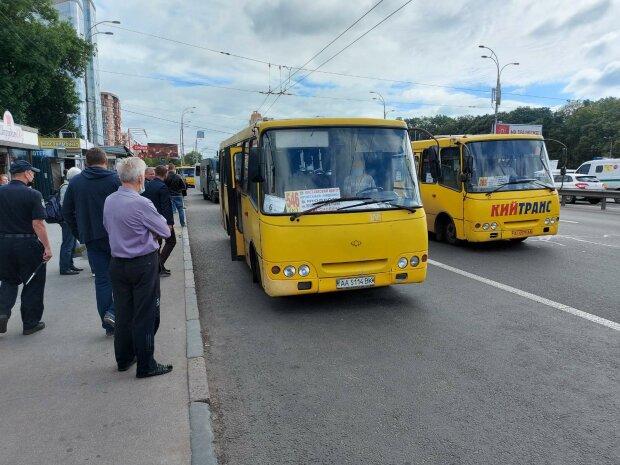 фото: Департамент транспортної інфраструктури КМДА