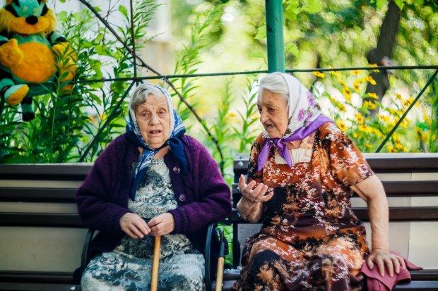 Украинцев лишат пенсий и соцвыплат: кто останется за бортом