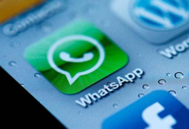 WhatsApp скопіює найгіршу функцію Instagram