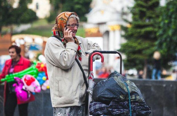 Пенсія, фото: РБК-Україна