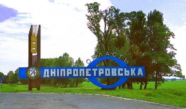 «ОппоБлок»в Днепропетровске поймали на предвыборных манипуляциях