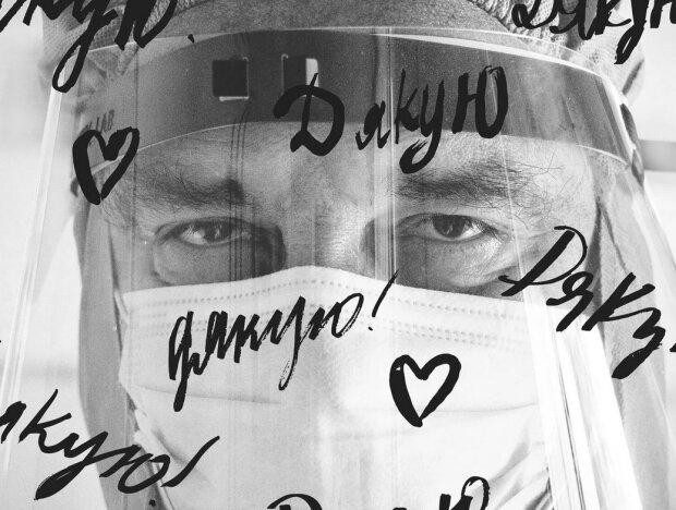 Фото врача Ивана Венжиновича на рекламных щитах, фото: realno.te.ua