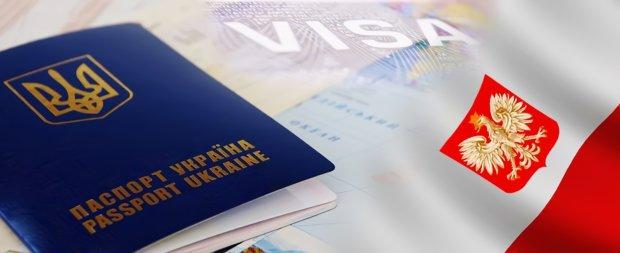 Робота в Європі: поляки пообіцяли українцям золоті гори, готові платити більше, ніж своїм