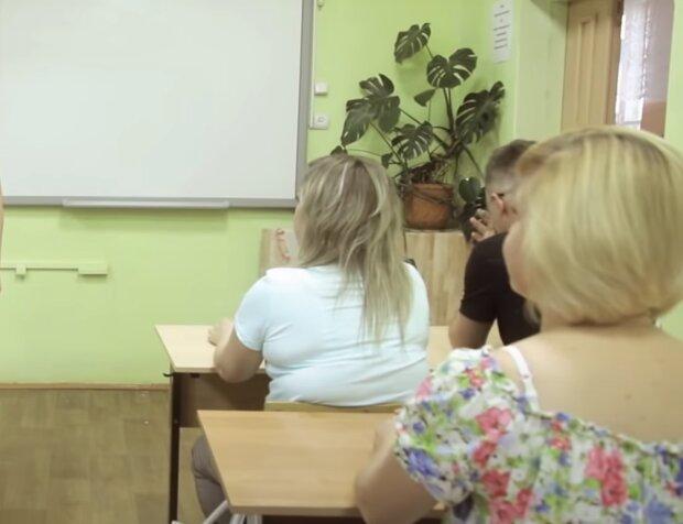 Школа, скрін відео