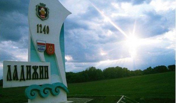 Ладыжинские предприниматели сделали скидки семьям бойцов АТО