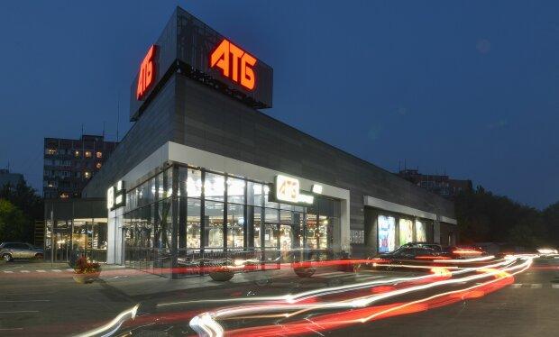 Супермаркет, фото ATB
