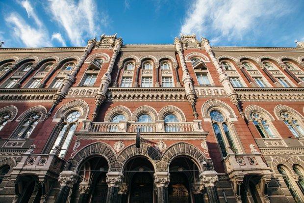 Українці готуються до нового витка інфляції: Нацбанк зробив важливу заяву