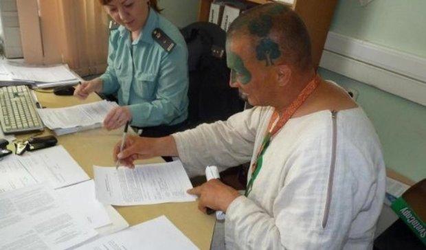Жерара Депардьє оштрафували на 300 рублів
