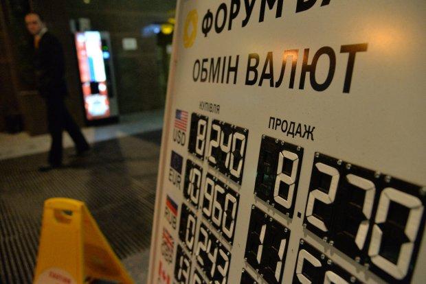 Курс валют на 13 серпня: гривня опинилася на межі зриву
