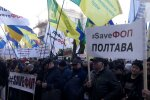 Українці під пісні Кузьми виставили ультиматум Зеленському, ексклюзивні кадри