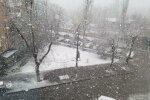 Погода в Украине, фото: 112 Украина