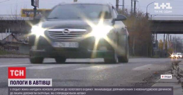 """Беременная украинка не доехала до роддома, ребенок выскочил пулей: """"Не захотел ждать"""""""