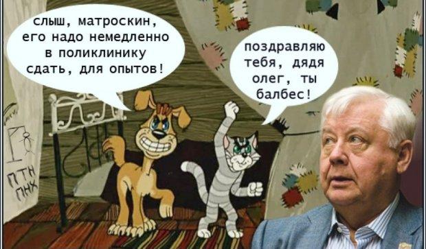 У соціальних мережах тролять Олега Табакова  (фотожаби)