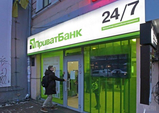 Депозити в ПриватБанку просто зникають, українці у паніці: рахунки спорожніли