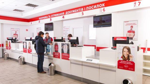 Нова пошта стане працювати по-іншому: українці в шоці від нововведень