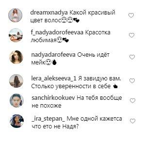 Дорофєєва знову змінила імідж і змусила фанатів понервувати: це не Надя