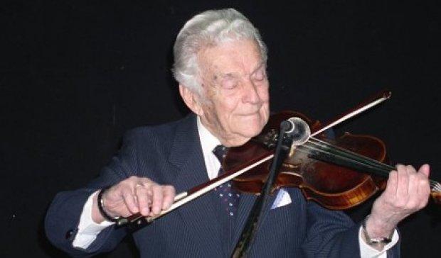 Помер легендарний скрипаль та учень Бруно Шульца