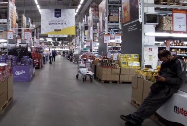Магазин в Болгарии, Скрин, видео YouTube