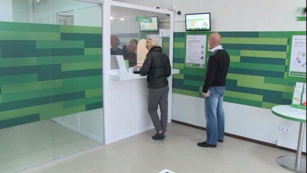 ПриватБанк, фото: скриншот из видео