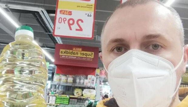 Подсолнечное масло в Украине, фото: Facebook