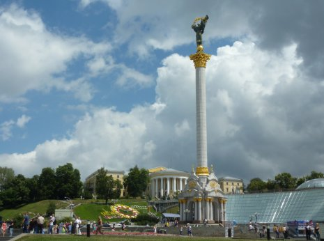 День Конституции Украины в Киеве: афиша праздничных мероприятий