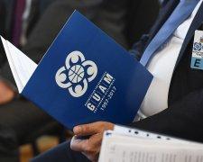 Організація за демократію та економічний розвиток ГУАМ