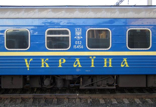 Укрзализныця снова поднимет цены, улучшением сервиса и не пахнет